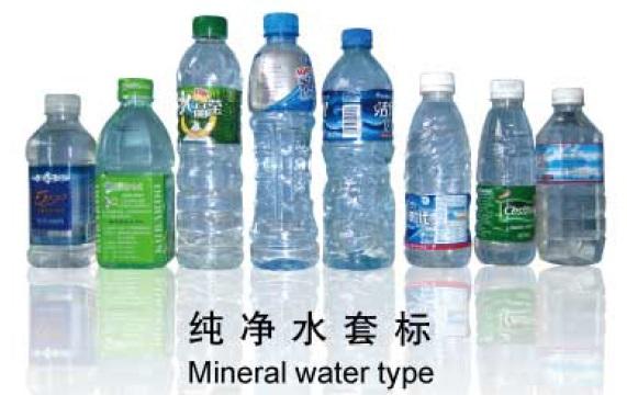 5 gallon lap vandflaske krympearm applikator maskine til rund stor flaske HTP-50P