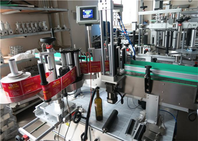 Rund flaske klistermærke mærkning maskine med importeret høj nøjagtighed magisk øje