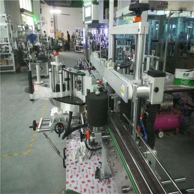 Firkantet flaskemærkningsmaskine, selvklæbende mærkningsmaskine til sekskantede og firkantede krukker