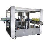 Automatisk selvklæbende roterende mærkningsmaskine med en side, høj hastighed 15000B / H
