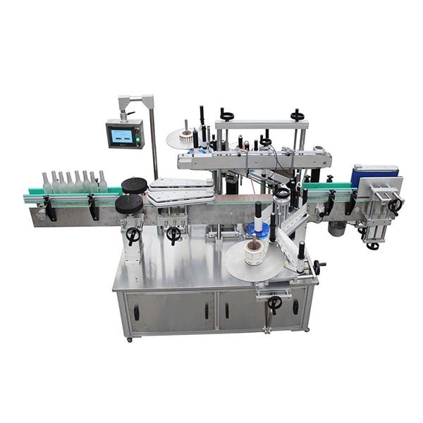 Kosmetisk firkantet flaskemærkningsmaskine