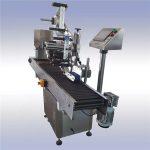Direkte salg Automatisk måde hætteglas mærkning maskine med pladespiller