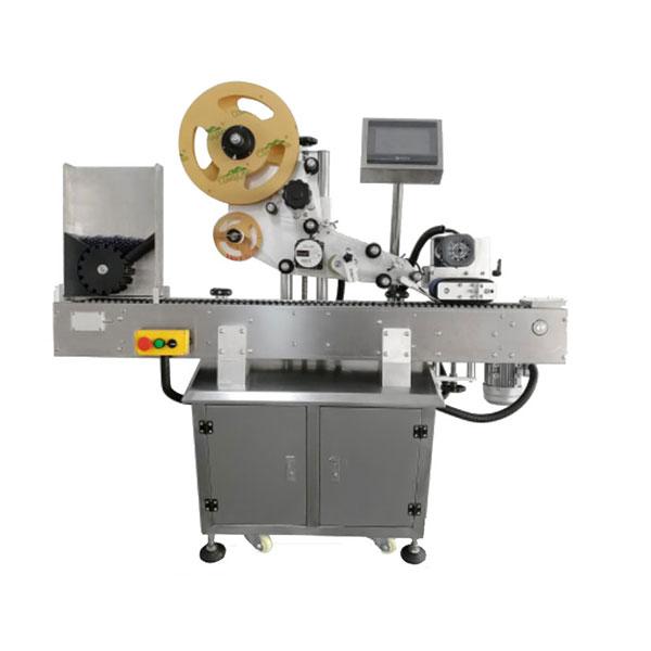 Fuld-automatisk-klæbemærkning-maskine