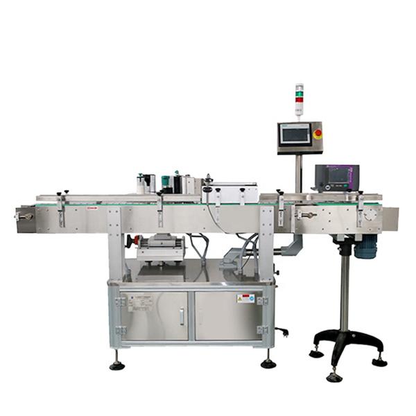 Glasflaskeetiketapplikator Enkeltsidet automatisk etiketteringsmaskine