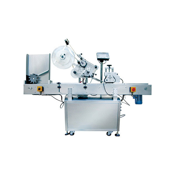 High Speed SUS304 Brochure Hætteglas Mærkningsmaskine til 60 - 500 BPM PLC-kontrol