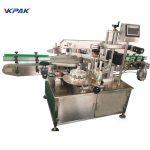 Multifunktionel flaskeetiketteringsmaskine / juice / kosmetik / farmaceutisk