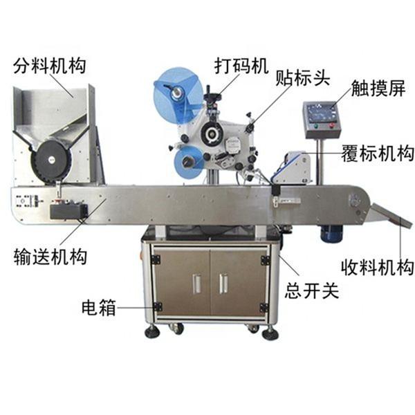 SUS304 Økonomisk automatisk lille rund flaskehætteglasmærkningsmaskine