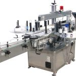 Høj hastighed Automatisk dobbelt side klistermærke mærkning maskine CE certificering