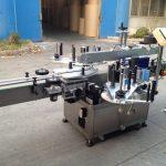 Trykflaske Automatisk mærkatapplikator, 550 kg automatisk mærkningsmaskine