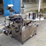 Opp flaske Automatisk klistermærke applikator maskine til høj hastighed varm smeltelim