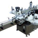 SUS304 Mærkning af maskine med rustfrit stål, økonomi på dobbelt side