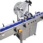 Sus304 rustfrit stål økonomi automatisk top og side mærkning maskine