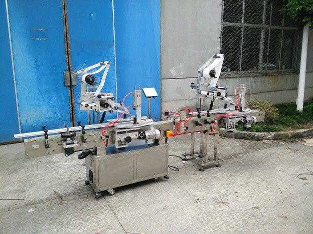 Kina 20-200 mm bredde flad overflade etiket applikator med top og bagside label label leverandør