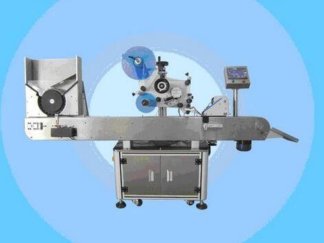 Kina automatisk hætteglas mærkning maskine neglelak etiket klistermærke maskine til kosmetik leverandør