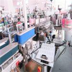 CE-firkantet flaskemærkemaskine automatiseret etiketapplikator 5000-8000 B / H
