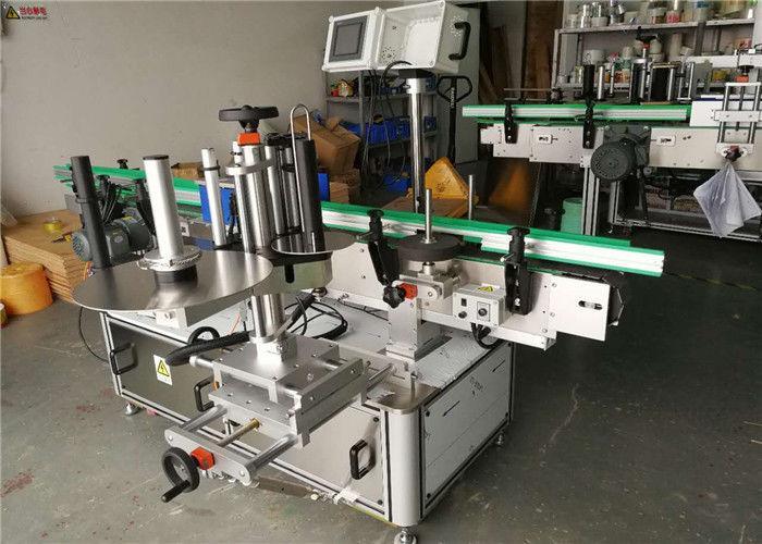 Kina Server Motor Bottle Labeler Machine til rund / flad / Sqaure flaske leverandør