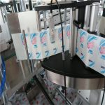 Automatisk Single / Double Side Hexagon Round Bottle Sticker Labelling Machine
