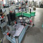 High Speed Label Applicator Machine til farmaceutisk / kosmetisk
