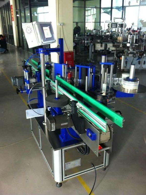 Kina 1500W Power Round Bottle Labelling Machine til drikkevare / mad / kemisk leverandør