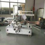 Juice / Vinflaske Automatisk mærkatmærkningsmaskine, Automatisk mærkningsmaskine