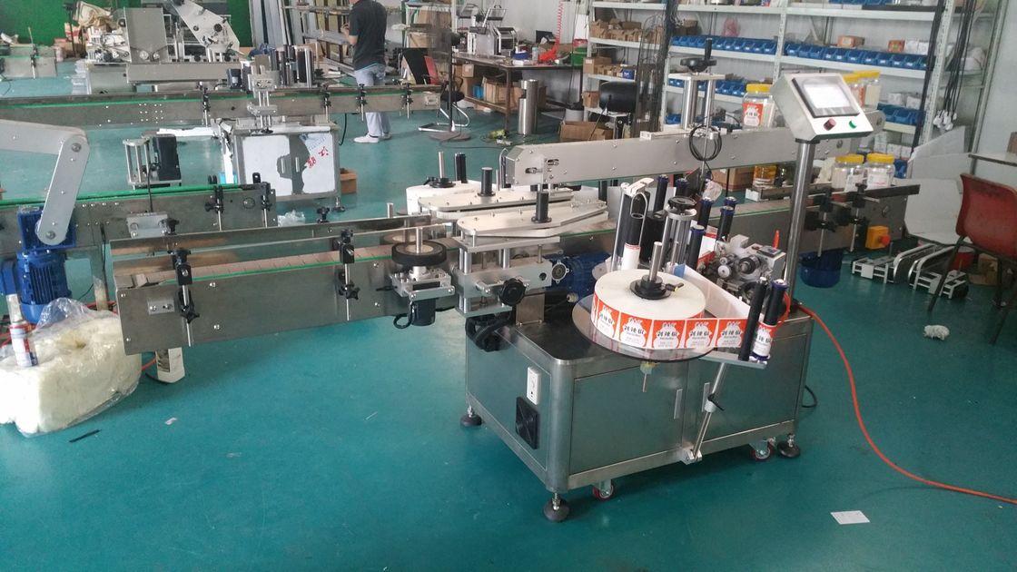 Automatisk flaskemærker Mærkning af maskine med dobbelt side klistermærke