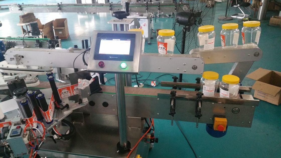 Automatisk rund flaske dobbelt side klistermærke mærkning maskine til ølflaske