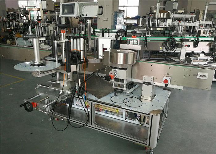 Kina WT-650GS dobbelt side klistermærke mærkning maskine til shampoo oval flaske leverandør