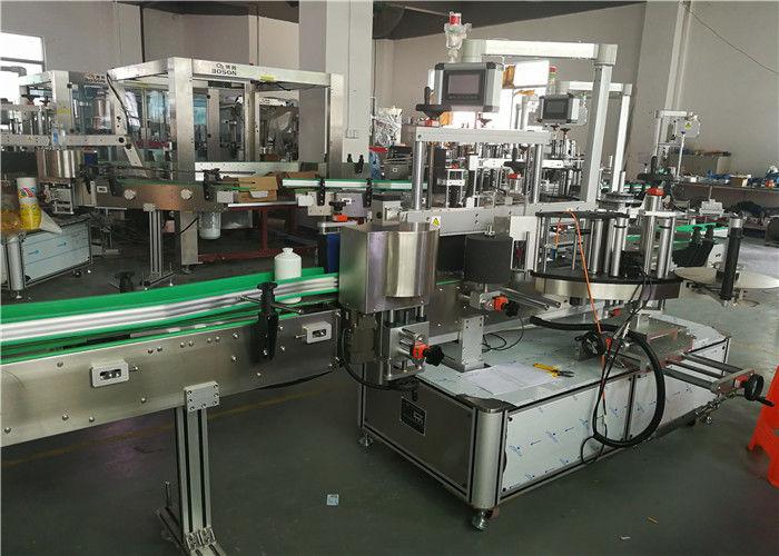 Forside Bagside Oval flaskemærkningsmaskine To etiketapplikator Mærkemaskine