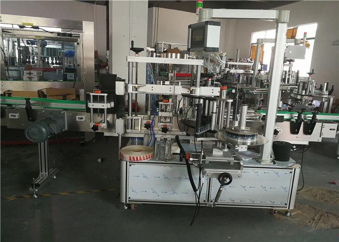 Kina en side oval flaske mærkning maskine applikator, selvklæbende mærkat mærkning maskine leverandør
