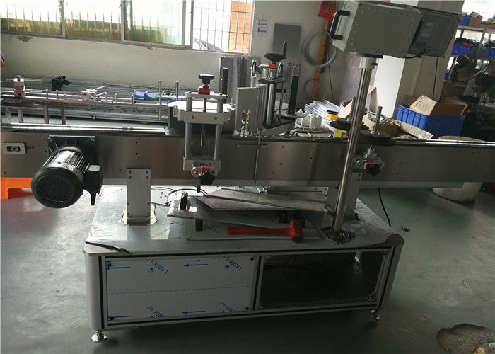 Kina Selvklæbende klistermærke Oval flaske mærkning maskine tilpasset tilstand leverandør