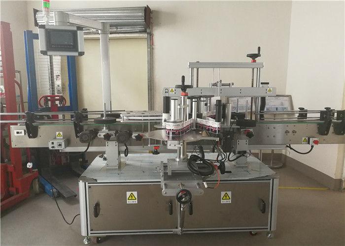 Kina 2 hoved foran og bagpå dobbelt side klistermærke mærkning maskine til oval flaske leverandør
