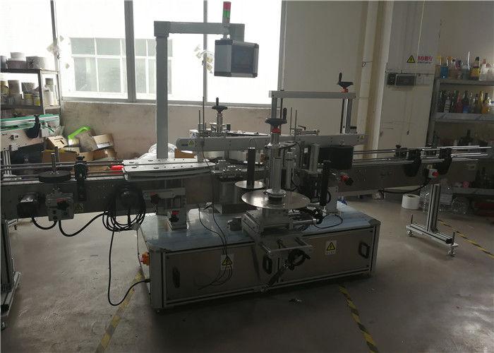 Kina plastflaskemærkemaskine til kemiske produkter, PLC og berøringsskærmkontrolsystem leverandør