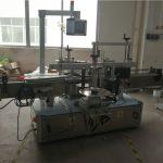 Plastflaskemærkningsmaskine til kemiske produkter