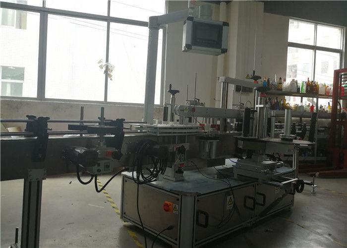 Kina Selvklæbende mærkatmærkningsmaskine til kemisk, vandplastikflaske 3 etiketter leverandør
