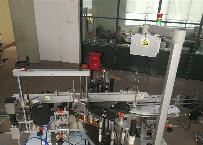 Kina Automatisk dobbelt side klistermærke maskine maskine, plastflaske mærkning maskine til kosmetisk industri leverandør