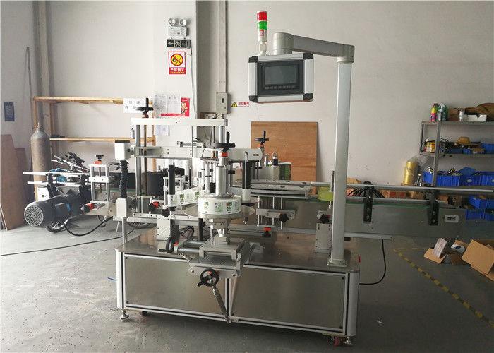 Kina Fuldautomatiske typer rund flaske klistermærke mærkning maskine højeffektiv leverandør