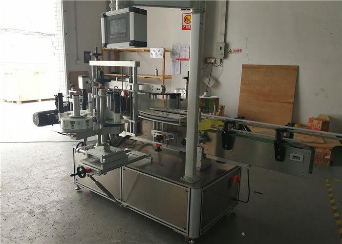 Kina Små runde flasker Hurtigt mærket automatisk dobbelt side klistermærke mærkning maskine leverandør