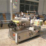 Selvklæbende mærkningsmaskine til flade flasker