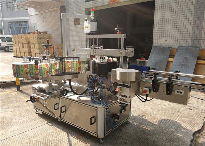 Kina fladeflaskemærkning maskine 3048mm x 1700mm x 1600mm ydre af udstyrsleverandør