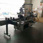 Flad trykfølsom etiketteringsmaskine til en eller to sider