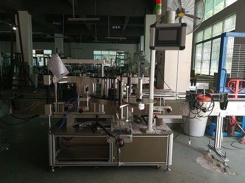 Kina Dobbeltsidet plastflaskemærkningsmaskine / automatisk flaskemærker leverandør