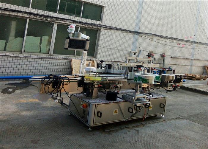 Kina automatisk tosidet mærkning maskine til flad firkantet flaske krukke leverandør