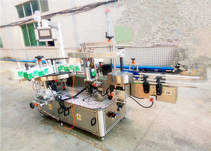 Kina dobbelt side klistermærke mærkning maskine til shampoo og vaskemiddel flaske mærkning leverandør