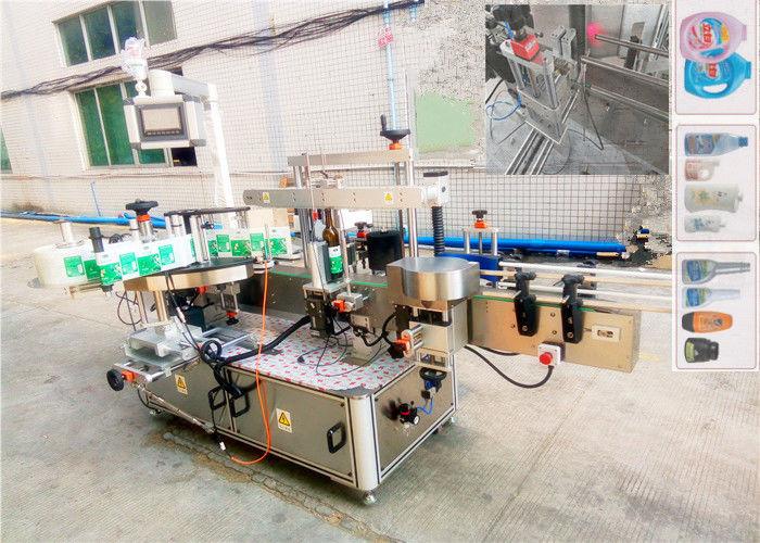 Kina automatisk selvklæbende mærkningsmaskine til shampoo og rengøringsmidler leverandør
