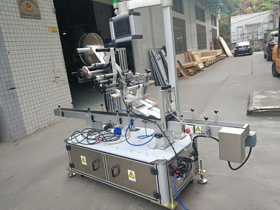 Sticker Top mærkning maskine til dyse pose elektrisk drevet type