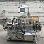 Højpræcis automatisk klistermærke Dobbeltsidet fladeflaskeetikettermaskine