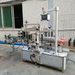 Højhastigheds omvikling af mærkningsmaskine til oval flaske 220V