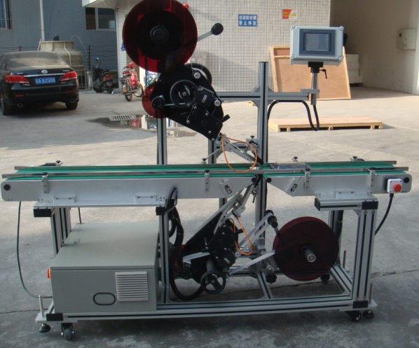 Højeffektiv topmærke maskine med delt båndtransportør