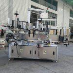 Automatisk firkantet flaskemærkningsmaskine med enkelt side / selvklæbende mærkningssystem
